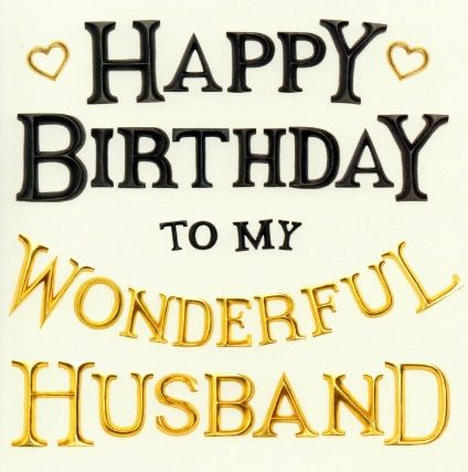 Happy-Birthday-Husband-wishes