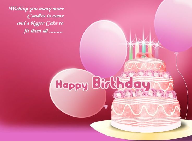 birthday greeting quotes