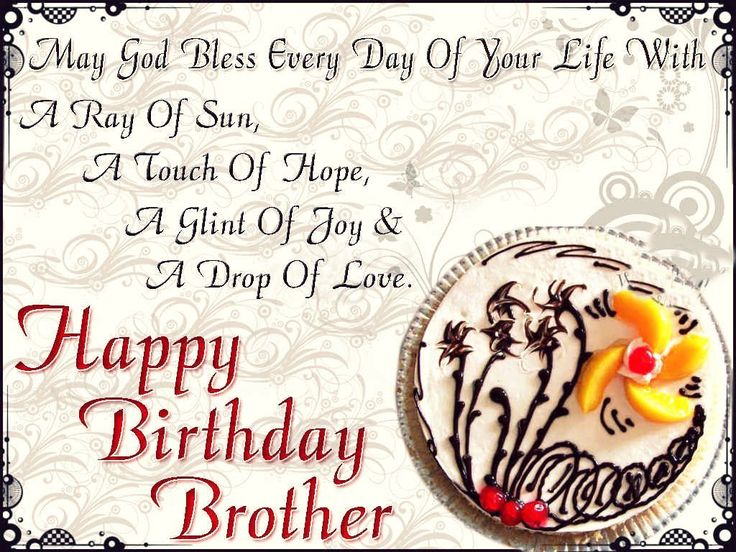 40 Best Birthday Quotes For Brother With Images Quotes Yard
