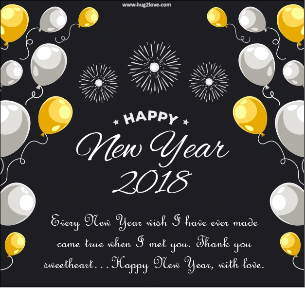 2018 Happy New Year Love Quote With Romantic Balloons