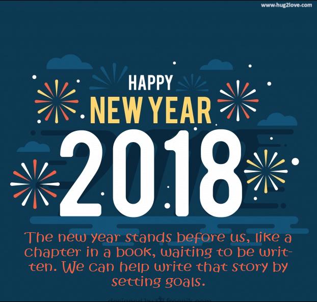 Happy New Year 2018 Ecard Greeting Romantic