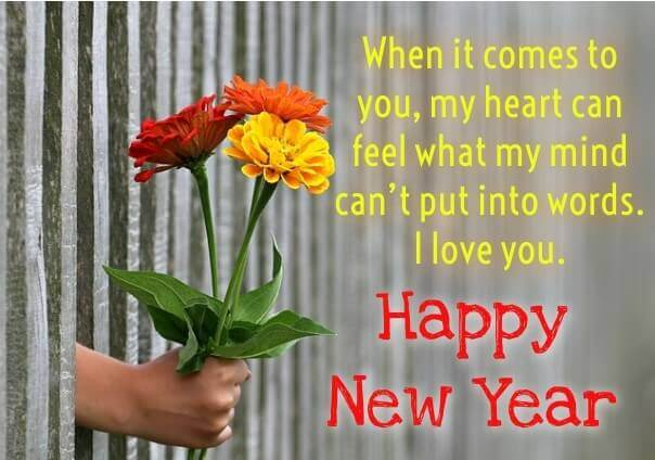 I Love You New Year Quotes 2018