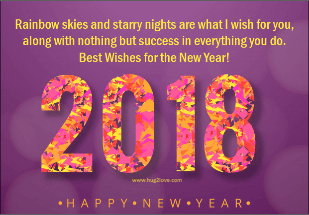 Best New Year 2018 Wishes For Loved One