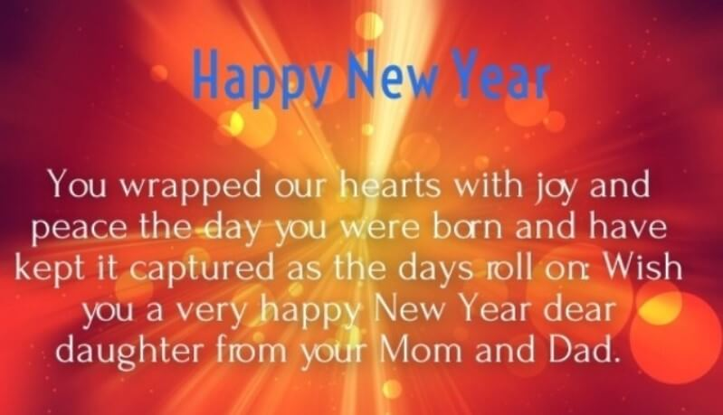 happy new year love quotes for mom and dad