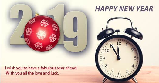 Happy New Year Quotes For Some One Special