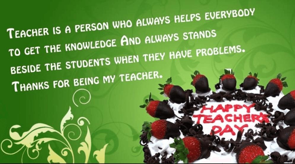 Quotes About Teachers Motivation