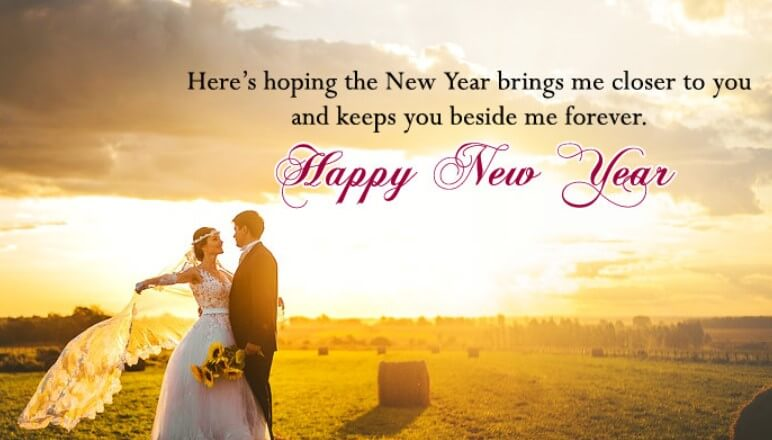 80 Love Quotes And Wishes For Happy New Year 2019 Quotes Yard