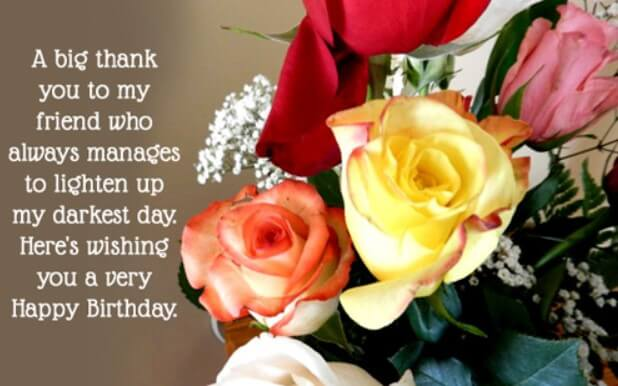 Birthday Greetings For A Friend Male