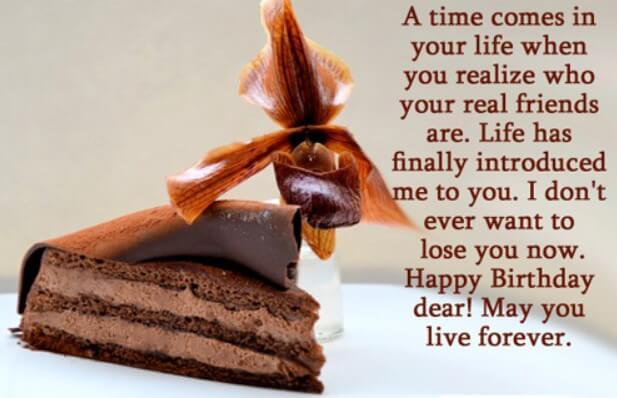Birthday Greetings For Childhood Friend