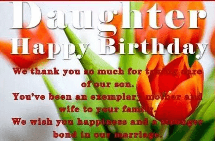 Funny Happy Birthday Quotes For Your Daughter