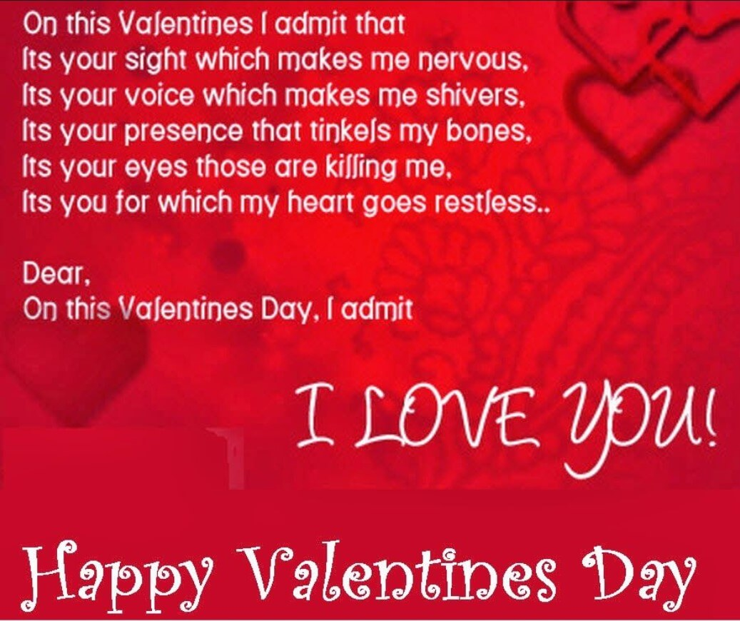 Valentine's Day Gift Love Quotes
