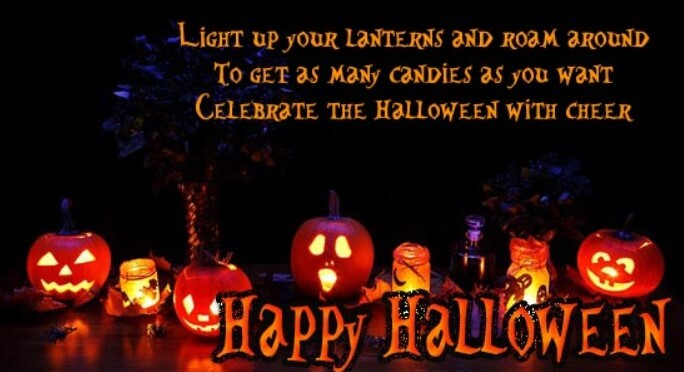 Halloween Inspirational Quotes