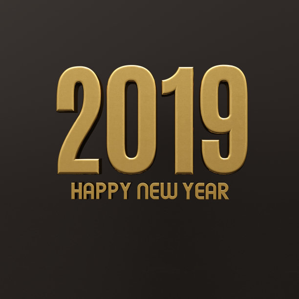 Happy New Year 2019 Status