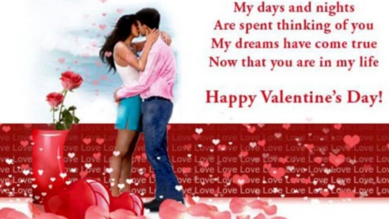 45 Best Valentines Day Love Poems And Greetings 2020 Quotes Yard