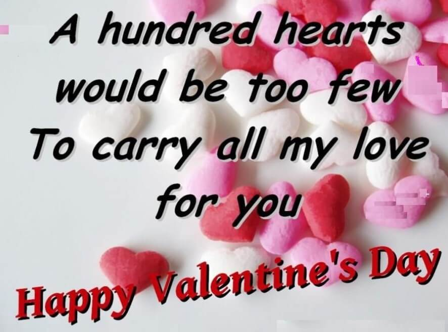 Valentines Day Status Quotes