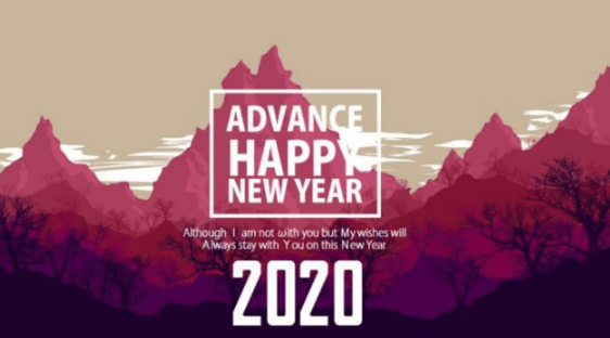 Happy New Year Gif Wallpapers